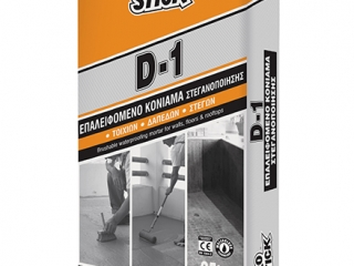 DUROSTICK D-1