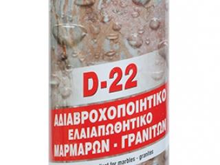 DUROSTICK D-22