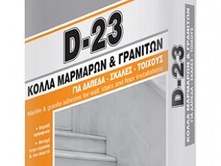 DUROSTICK D-23