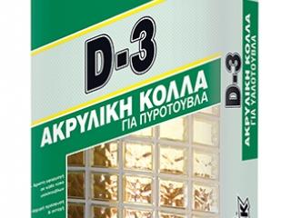 DUROSTICK D-3