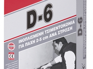 DUROSTICK D-6